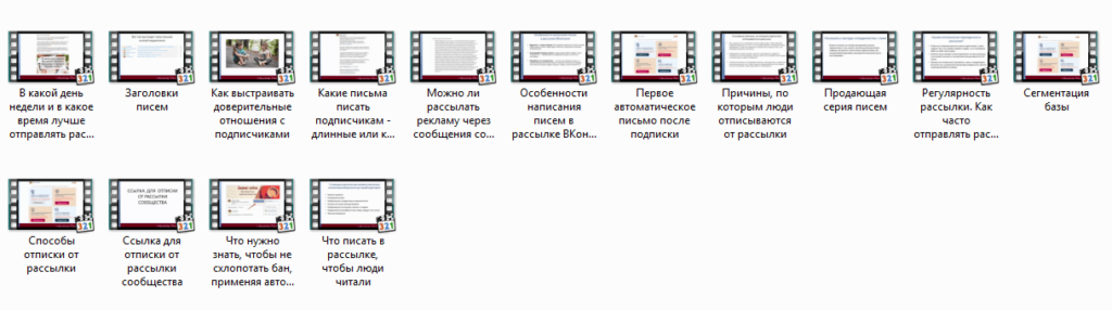 Rasilka11